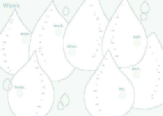 『だいすきな わたしになる手帳』スケジューラー部分画像