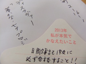 七夕2013画像1