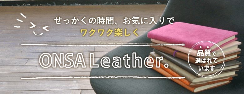 ONSA ONSA Yukkuri Store バナー
