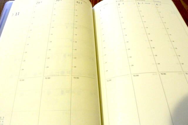 『夢をかなえる人の手帳2018』(blue)月リスト・画像